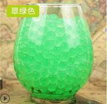 emerald 100pcs Large Hydrogel Pearl Shaped Big 2-3cm Crystal Soil Water Beads Mud Grow Ball Wedding bonsai plant Growing Bulbs(China)
