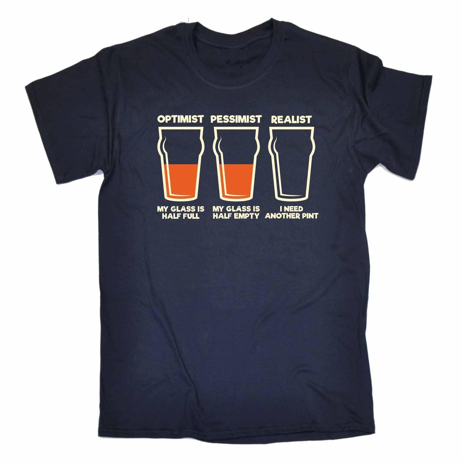 楽観悲観現実主義メンズtシャツティー誕生日面白い酒ビールアルコールtシャツfashiontシャツ送料無料ティー