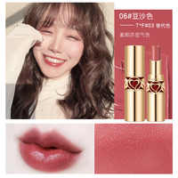 LEEZI moisturizing lipstick gold appearance 6 colors sexy red vampire lip tattoo waterproof light matte lip stick pen LZ012