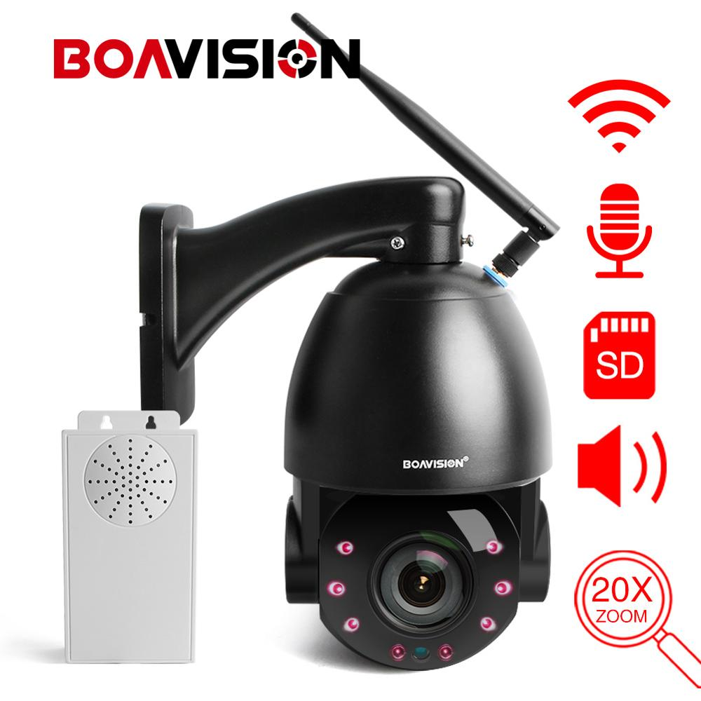 HD 1080P WIFI PTZ Dome IP Camera Outdoor 20X Optical Zoom Wireless CCTV Camera 25PS Two