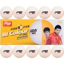 20 balls DHS Table Tennis Ball BI Colour Double 2018 new material ABS D40+ plastic ping pong ball poly tenis de mesa
