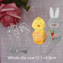Rabbit chick Metal Steel Cutting Embossing Dies For Scrapbooking paper craft home decoration Craft 12.1*8.8 cm