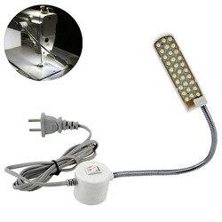 Iluminação industrial máquina de costura luz lâmpada 30 lâmpadas led ferramentas acessórios mesa gooseneck base de montagem magnética ac 110-220 v
