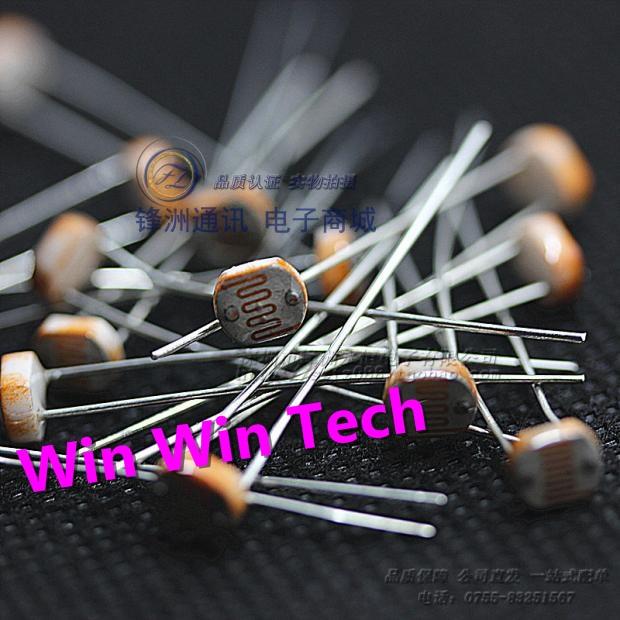 10pcs 5516 photosensitive resistance 5-10K photoelectric switch element photoelectric detection element GL5516 5MM