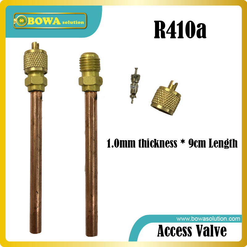 Excellent quality access valves (charging valve, check valves) for connection pressure switches, gauge and sensers in heat pumps yuci yuken pressure reducing and relieving valves rbg 03 10 hydraulic valve