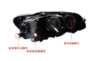 Image 4 - 2pcs dynamic VideoCar Styling for Passat B7 Headlights 2011 2012 2015 America Passat CC LED Headlight DRL Bi Xenon Lens