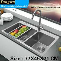 Free Shipping Handmade Thickening Food Grade 304 Stainless Steel Double Groove High Grade Kitchen Sink 70X45X21