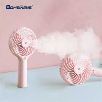 BOMEINENG 1200mah Mini Water Mist Fan USB Rechargeable Handheld Portable Air Conditioning Humidfiying Spray Fans Outdoor Office - DISCOUNT ITEM  35% OFF All Category