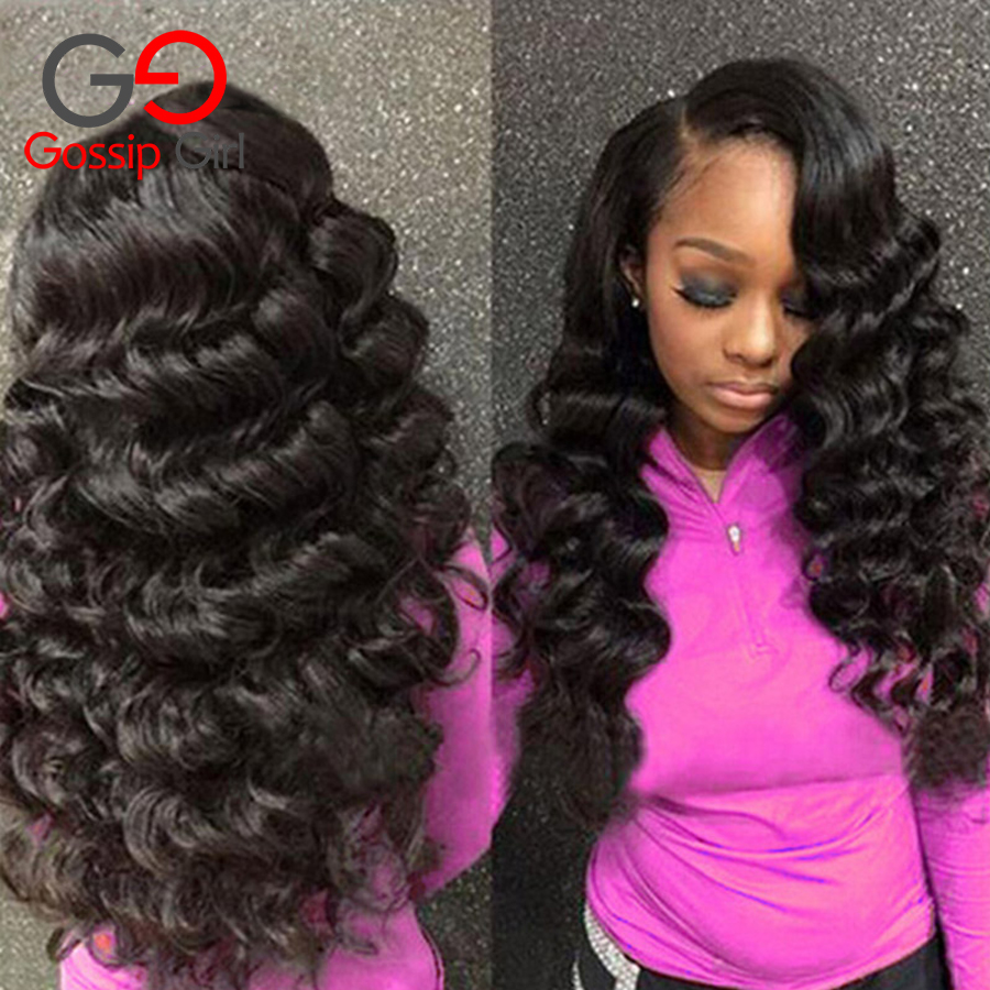 7A Brazilian Lace Frontal Closure With Bundles Loose Wave