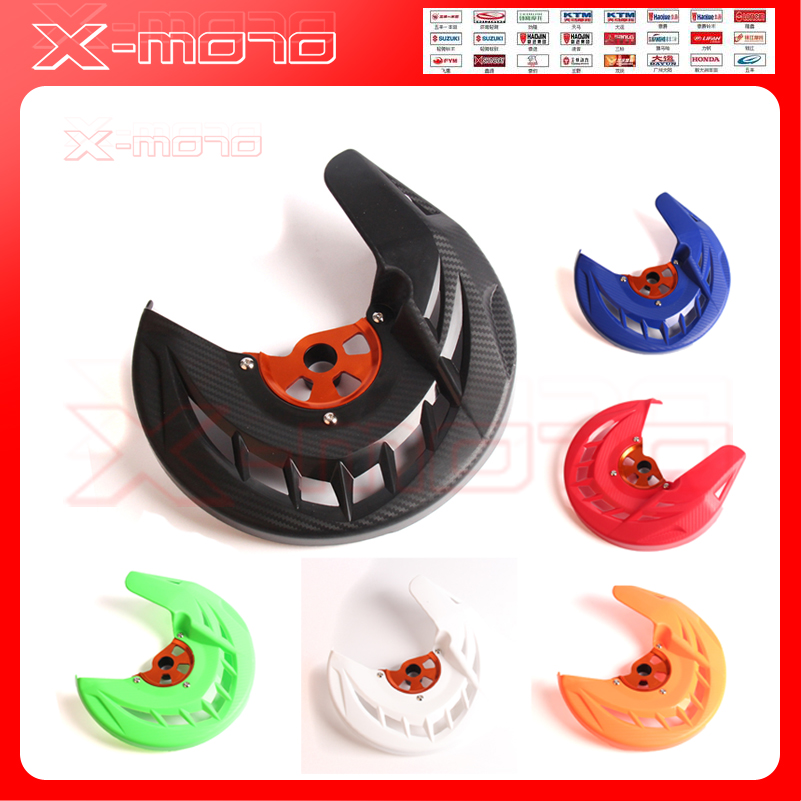 Motorcycle Front Brake Disc Rotor Cover Guard For KTM SX SXF XC XCF EXC EXCF 125 200 250 300 350 450 530 03-14 13 12 11 10 09 08 front brake disc rotor for ktm 380 exc 1998 1999 2000 2001 2002 sx mxc 1998 2001 400 egs exc g xc w 2007 2008 2009 07 08 09