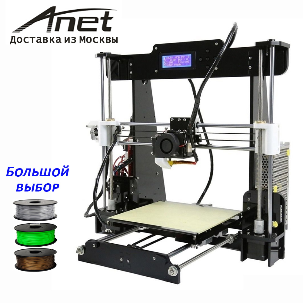 Anet A8 3d printer, Prusa i3 reprap/ 4KG! many colors filament package/ 8GB SD card as gift, shipping from Moscow additional soplo nozzle 3d printer kit new prusa i3 reprap anet a6 a8 sd card pla plastic as gifts express shipping from moscow