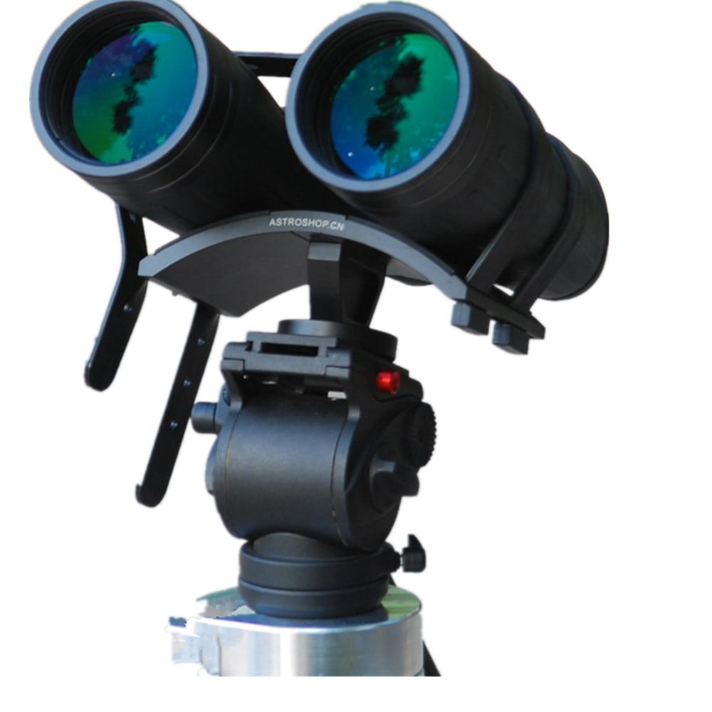 Binoculars fixed camera tripod attachment brackets  binocular tripod adapter bracket for 40-70MM aperture telescope fixed holder universal cell phone holder mount bracket adapter clip for camera tripod telescope adapter model c