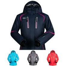 Зимняя Лыжная куртка женская 2018 водостойкая ветрозащитная теплая зимняя-30 градусов Высокое качество наружное пальто лыжный сноуборд куртка бренды