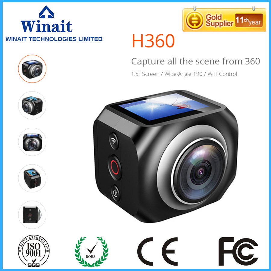 2016 new 360 sports camera digital with 1.5'' TFT display and 220 degree wide angle free shipping