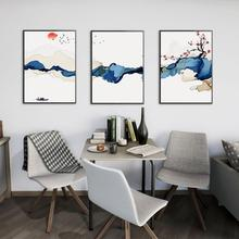 3Pcs/Lot Abstract colour ink splash Canvas Painting Posters print Wall Art Picture For Living Room Studio Aisle Home Decor 41xdzs 490 491 492 3pcs fashion abstract print art