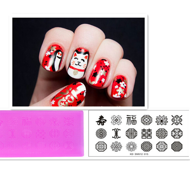 Aliexpress Buy Chinese Elements 12565cm Nail Stamping
