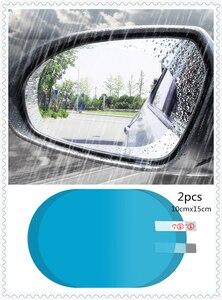 2 шт., Автомобильное зеркало заднего вида, противотуманное окно, прозрачная защита от дождя, автозапчасти для Fiat 500X Argo 500L 124 Tipo Qubo Panda Mobi