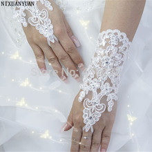 Elegante encaje con cuentas satén corto nupcial guantes 2020 sin dedos boda guantes blanco marfil accesorios De boda Veu De Noiva