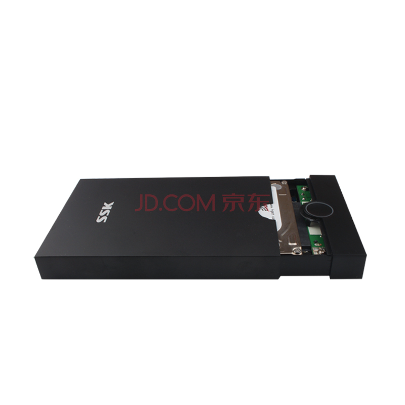 SSK Portable SATAII vers USB3.0 5Gbps 9.5mm 2.5