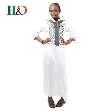 H&D New Nueva african traditional dress for women bazin riche bordado vestidos largos vestido sin la bufanda de material blando