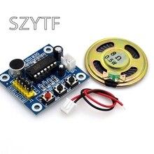 ISD1820 음성 녹음 레코더 모듈, 마이크 사운드 오디오 라우드 스피커 포함