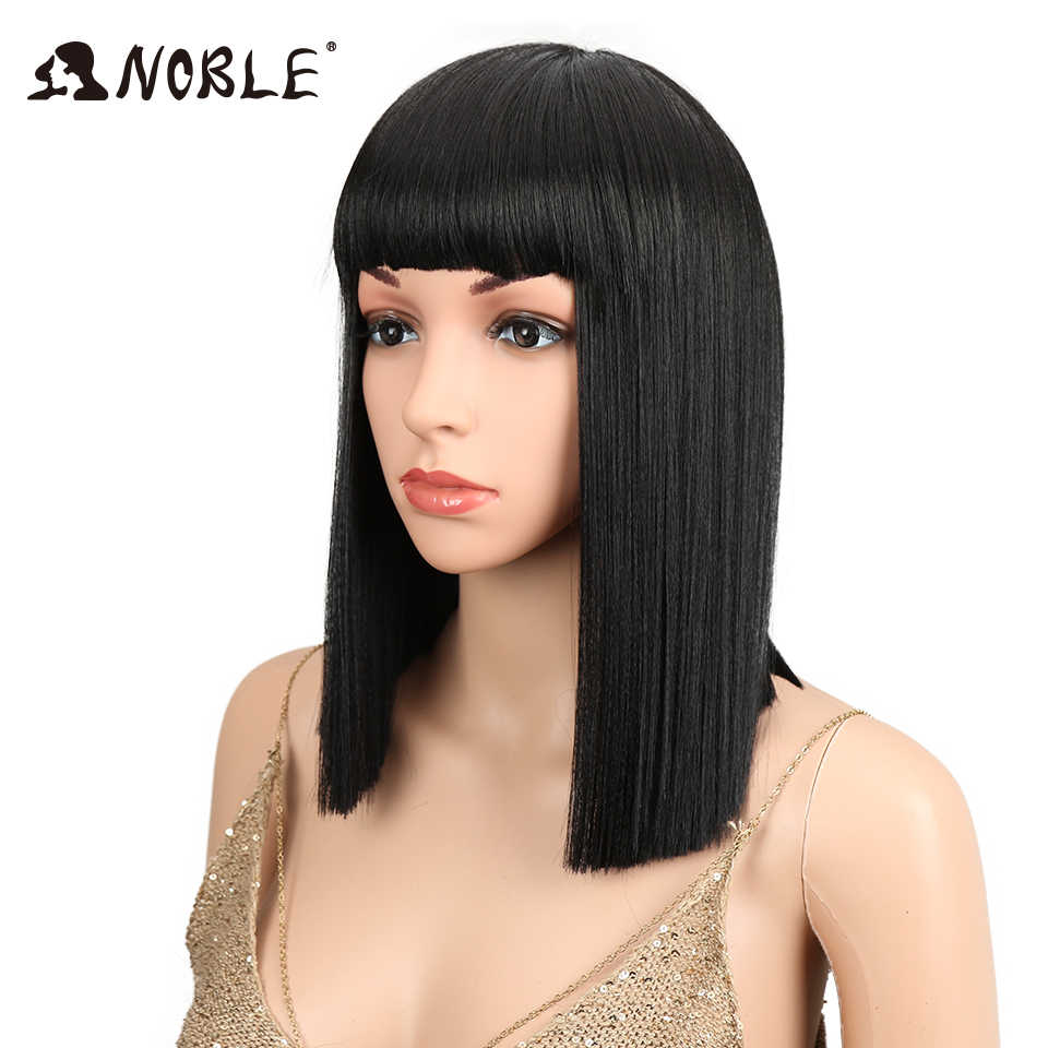 Noble Short Wig With Bangs 12\' Heat Resistant