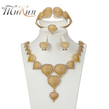 MUKUN 2017 Dubai Saudi Gold Color Nigerian Wedding Jewelry Set Bridal Dress Accessories Jewelry Sets African Beads Jewelry Set(China)
