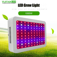 100W LED Plant Grow Light Full Spectrum LED Grow Light For Greenhouse Indoor Plant and Flower High Yield Plant Growth Lamp huanjunshi 600w led grow light full spectrum led plant growth lamp 2940 3360lm for greenhouse plant flowering grow indoor light