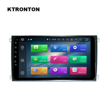 New 4G RAM Android 8 0 Octa core font b Car b font DVD Player font
