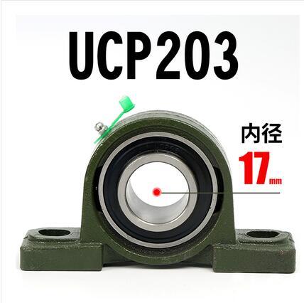 17mm UCP203 Pillow Block Bearing Free Shipping