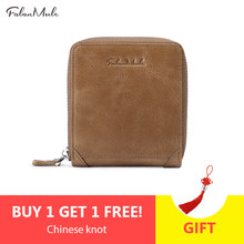 FALAN MULE Original Cow Leather Purse Male Small Card Holder Men Short Wallets Theft Protect With Small Coin Magic Bag 1362-70(China)