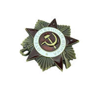 Badge USSR Order of the Red Star Award Russian WWII Medal Rare dark color Soviet