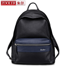 Fashion Winter Genuine Leather & Nylon Back Casual Women's Backpacks Brief Casual Knapsack Laptop Bag Lady Pocket Girl Schoolbag