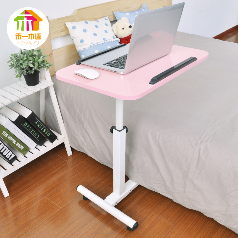 Space Saving Rotating Lazy Assembled Ikea Bed With Foldable Laptop Table Minimalist Modern