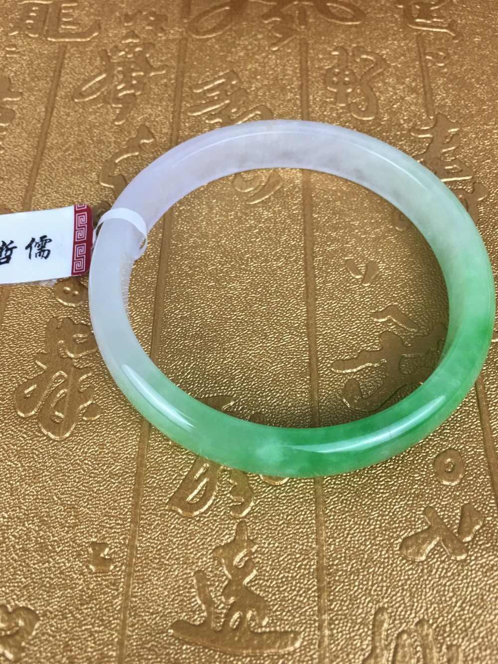 ส่งใบรับรองธรรมชาติ Jadeite สร้อยข้อมือ elegant สีเขียวสีม่วง 2 สี 54-61 มม. สร้อยข้อมือเครื่องประดับของขวัญ