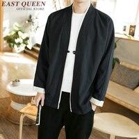 Kimono jacket mens Cardigan male chinese shirt men kung fu uniform chinese traditional men clothing bomber jackets AA3116 Y