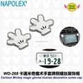 Accesorios del coche Mickey ratón de dibujos animados guantes matrícula decorativo screw cap WD-268