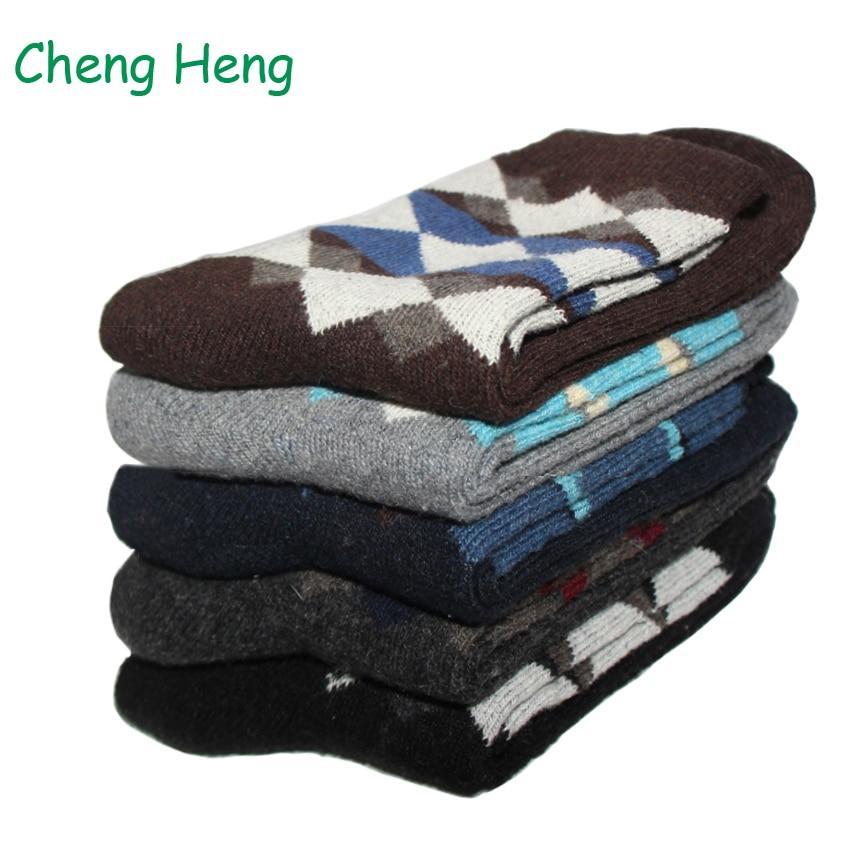 a3a601141b41 10 Pair Rabbit Wool Blended Winter Warm Men's Socks Deodorant Soft  Anti-Bacterial Business Casual Multi Rhombic Prints Male Sock ~ Best Seller  May 2019
