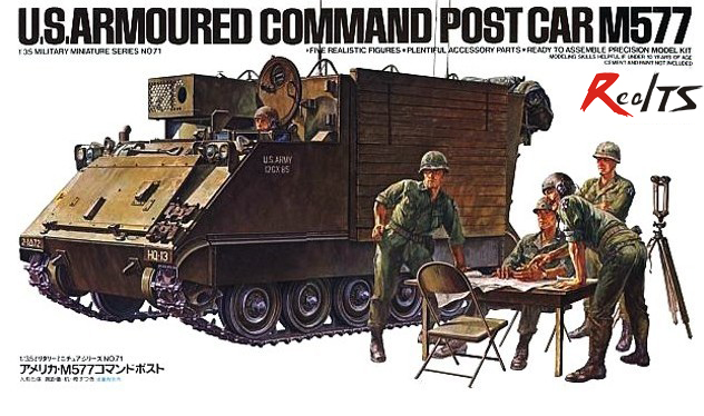 RealTS TAMIYA MODEL 1/35 SCALE Military Models #35071 U.S. Armored Command Post Car