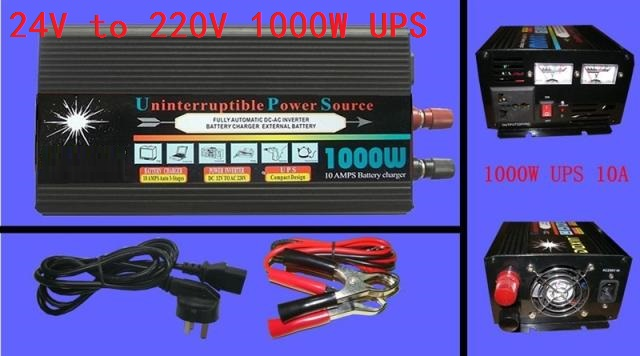 цена на UPS 1KW 1000W DC24V to AC220V / DC12V TO AC220V Portable modified wave Power Inverter with battery charger