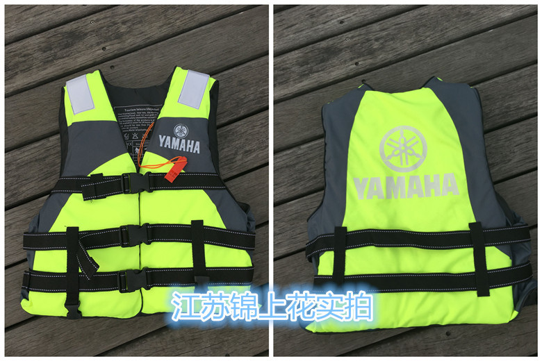 Outdoor Rafting Yamaha Life Jacket for Children and Adult Swimming Snorkeling wear Fishing Suit Professional Drifting Level Suit