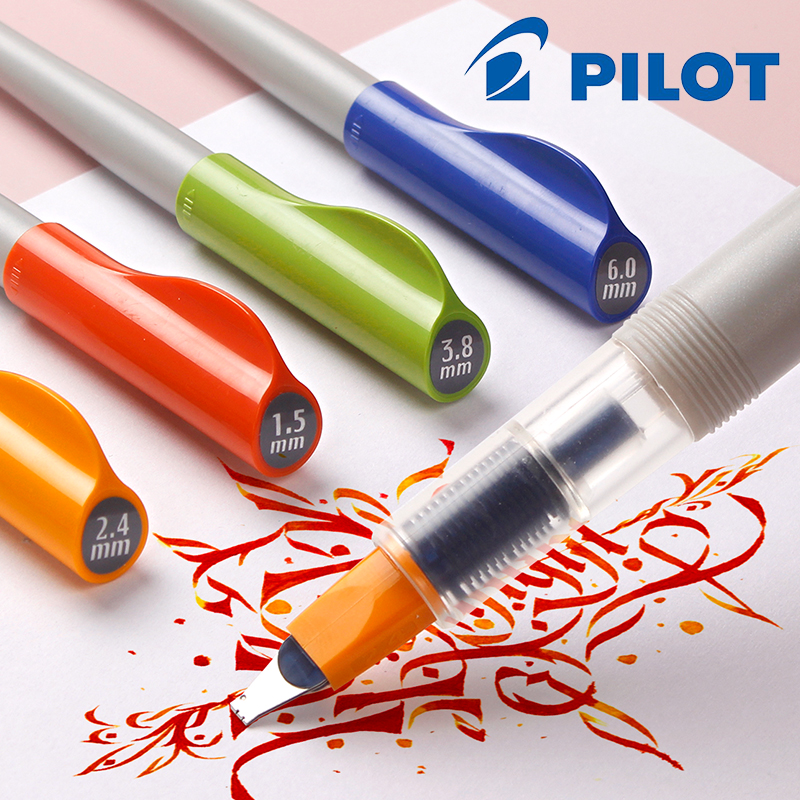 1 pc x Pilot Parallel fountainPen with parallel plate nib 6.0mm with 2 inkcart
