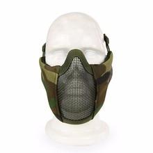 Airsoft Half Face Net Mesh Mask