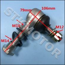 M12 Регулируемый шаровой шарнир наконечник рулевой тяги Комплект для Bashan Kangchao 200-7 250cc 200cc ATV UTV Go Kart Багги запчасти