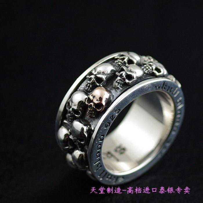 925 pure silver double-circle exorcise evil spirits transport ring skull 925 sterling silver jewelry necklace pendant retro evil vajra pestle jiangmo avoid evil spirits musical instruments