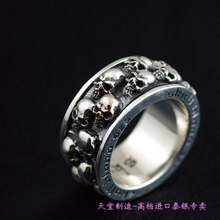 925 pure silver double-circle exorcise evil spirits transport ring skull