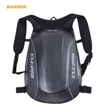 все цены на 30L Motorcycle Backpack Carbon Fiber Hard Shell Waterproof Cycling Motocross Racing Backpack Hiking Camping Bag Helmet Bags онлайн