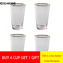 1/2/4 Pcs Round Phnom Penh Hammer Glass Cup Transparent Water Mug Beer Steins Cocktail Glasses Household Fruit Juice Drinkware