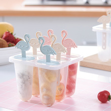 4/6/8 Cell Cute Flamingo Ice Cream Mold Home Cooking Tools Reusable Popsicle Maker DIY Frozen