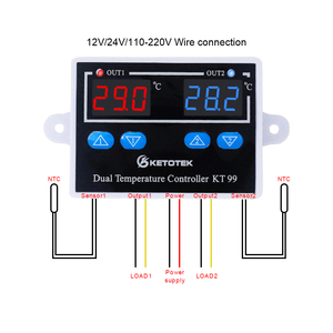 Термостат KT99